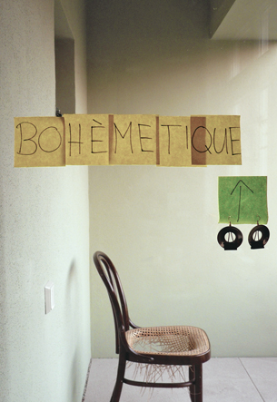 Bohèmetique 2011